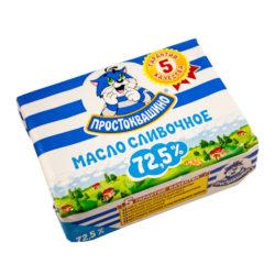 Масло сливочное Простоквашино 72,5% 180 гр.