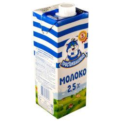 Молоко Простоквашино ж 2.5 % 950 мл