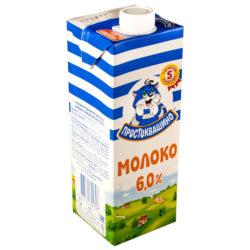 Молоко Простоквашино ж 6% 950мл