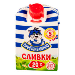 Сливки Простоквашино ж20% 200 гр