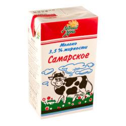 Молоко Самарское 3,5% 1 литр