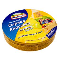 Сыр Хохланд плавленый ассорти желтое ж 55% 140 г круг