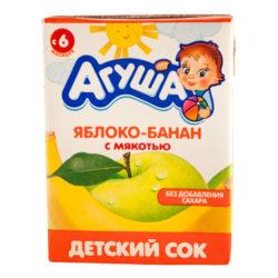 Сок Агуша яблоко/банан с мяк.б/сах 200 г