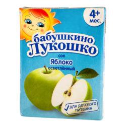 Сок Бабушкино лукошко яблоко осв 200 мл т/п