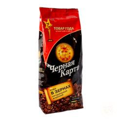 Кофе Черная Карта в зернах 250 г