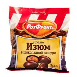 Драже Изюм в шоколадной глазури 200 гр РотФронт