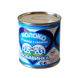 Молоко Любавинка сгущ с сах ж8,5 380г ж/б