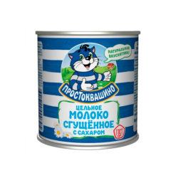 АК Молоко Простоквашино цел сгущ с сах ж8,5 400г крышка