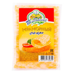 Сыр Мраморный ж45 220г фасовка Белебеевский