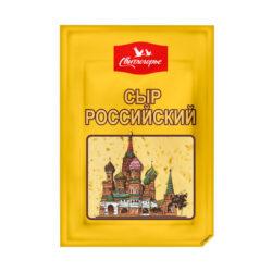 Сыр Российский ж50 150г нарезка Свитлогорье