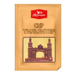 Сыр Тильзитер ж45 150г нарезка Свитлогорье