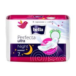 Пр-ки Bella Perfecta Ultra Night 7шт
