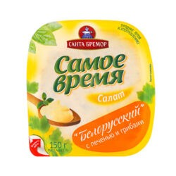 Салат Белорусс печ/гриб 150г СБ