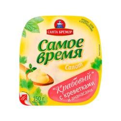 Салат Креветка с ананасом 150гр СБ
